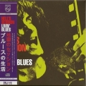 Livin' Blues - Hell's Session + 4 Extra Tracks '1969