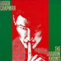 Roger Chapman - The Shadow Knows '1984