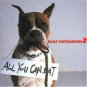 Beat Crusaders - All You Can Eat '2000