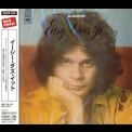 Al Kooper - Easy Does It '1970