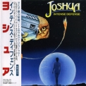 Joshua - Intense Defense '1988
