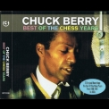 Chuck Berry - Best Of The Chess Years '2012
