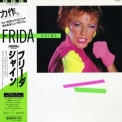 Frida - Shine (Japanese Edition) '1984