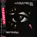 Steve Miller Band, The - Abracadabra '1982