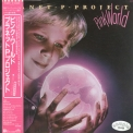Planet P Project - Pink World '1984