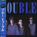 Double, The - Blue '1985
