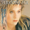 Samantha Fox - Samantha Fox '1987