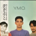 Yellow Magic Orchestra - Naughty Boys '1983