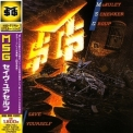 Mcauley Schenker Group - Save Yourself '1989