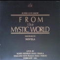 Novela - From The Mystic World (2CD) '1984