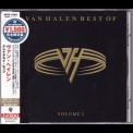 Van Halen - The Best Of, Volume 1 '1996