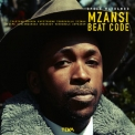 Spoek Mathambo - Mzansi Beat Code '2017
