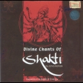 Uma Mohan - Divine Chants Of Shakti '2008