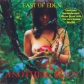East Of Eden - Another Eden '1975