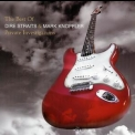 Dire Straits & Mark Knopfler - Private Investigations: The Best Of Dire Straits & Mark Knopfler (Vinyl) '2005