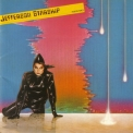 Jefferson Starship - Modern Times '1981