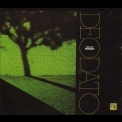 Eumir Deodato - Prelude (remastered) '1972