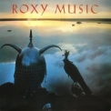 Roxy Music - Avalon (Vinyl) '1982