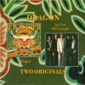 Dragon - Dragon / Are You Old Enough '2008