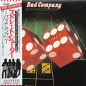 Bad Company - Straight Shooter '2007