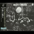 Blue Cheer - The Original Human Being '1970