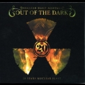 Nuclear Blast Allstars - Out Of The Dark '2007