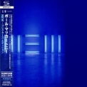 Paul Mccartney - New (2CD) '2014