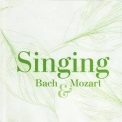 Swingle Singers, The - Singing Bach & Mozart '2007