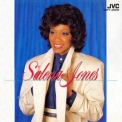 Salena Jones - Best One '1989