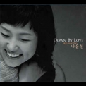 Youn Sun Nah - Down By Love '2003