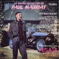 Paul Mauriat - Too Much Heaven + Bonus Tracks '2017