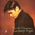 Tanita Tikaram - Everybody's Angel '1991