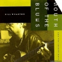 Bill Wharton & The Ingredients - South Of The Blues '1994
