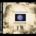 Dimension - Fourth Dimension '1995
