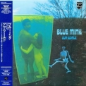 Blue Mink - Our World (2006 Remaster) '1970