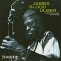 James Blood Ulmer - Harmolodic Guitar With Strings '1998