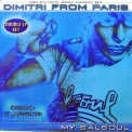 Dimitri From Paris - My Salsoul (2lp Set) Side C-D '2002