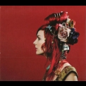 Gabby Young & Other Animals - We're All In This Together '2009