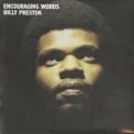 Billy Preston - Encouraging Words '1970