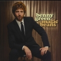 Benny Green - Magic Beans '2013