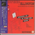 Duke Ellington & His Orchestra - Masterpieces By Ellington '1998