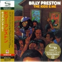 Billy Preston - The Kids & Me (Japan SHM-CD 2008) '1974