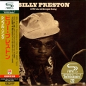 Billy Preston - I Wrote A Simple Song '1971