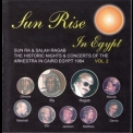 Sun Ra - Sun Rise In Egypt 1984, Vol.2 '2006
