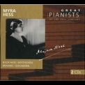 Myra Hess - Great Pianists Of The 20th Century [CD 2] '1999