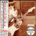 Stevie Ray Vaughan & Double Trouble - Live At Carnegie Hall '1997