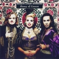 Army Of Lovers - Massive Luxury Overdose '1992