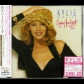 Kylie Minogue - Enjoy Yourself '2012