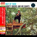 Shorty Rogers & His Giants - Way Up There '1955