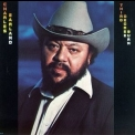 Charles Earland - Third Degree Burn '1989